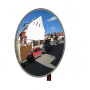 Дорожное зеркало универсальное 600мм