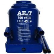 Домкрат бутылочный T202100 AE&T 100 т